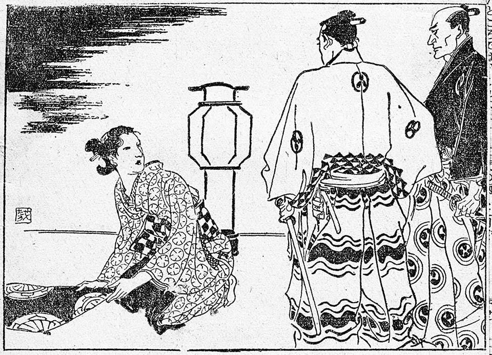 f:id:shinju-oonuki:20191014183444j:plain