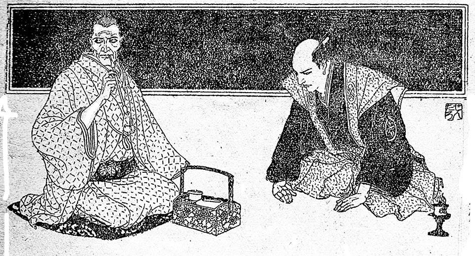 f:id:shinju-oonuki:20191014183528j:plain