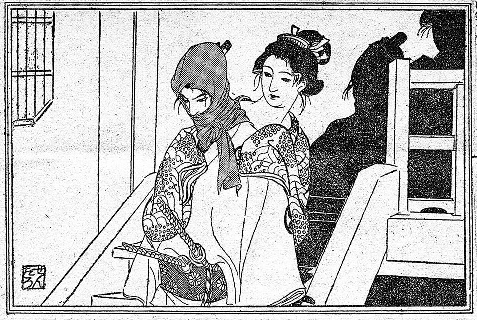 f:id:shinju-oonuki:20191014183705j:plain
