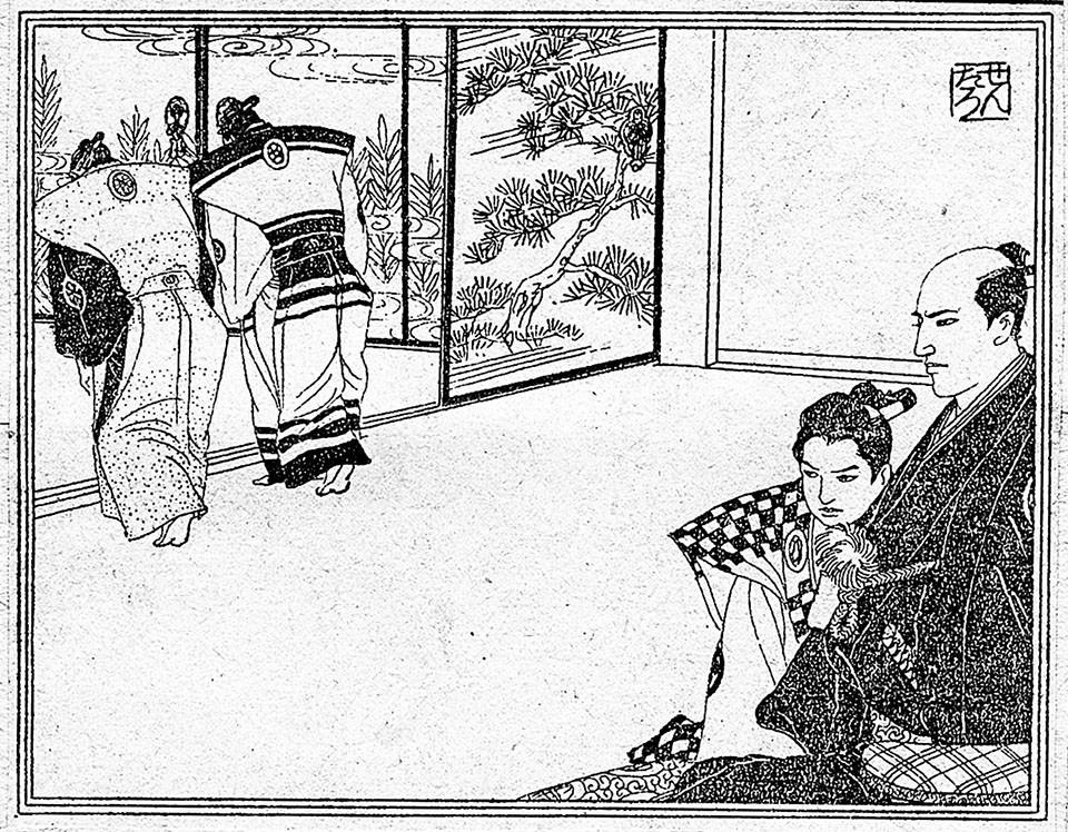 f:id:shinju-oonuki:20191014183727j:plain