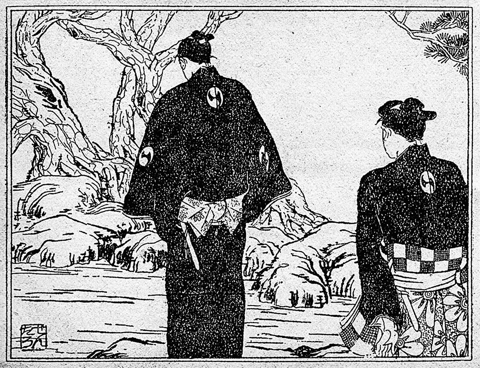 f:id:shinju-oonuki:20191014183816j:plain