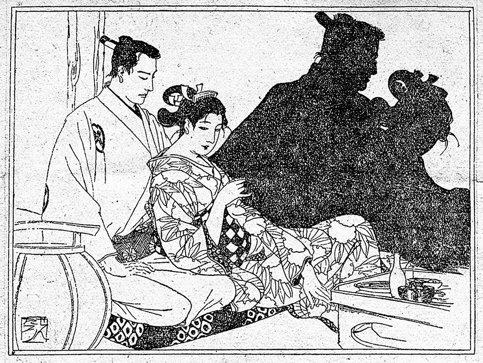 f:id:shinju-oonuki:20191014183947j:plain