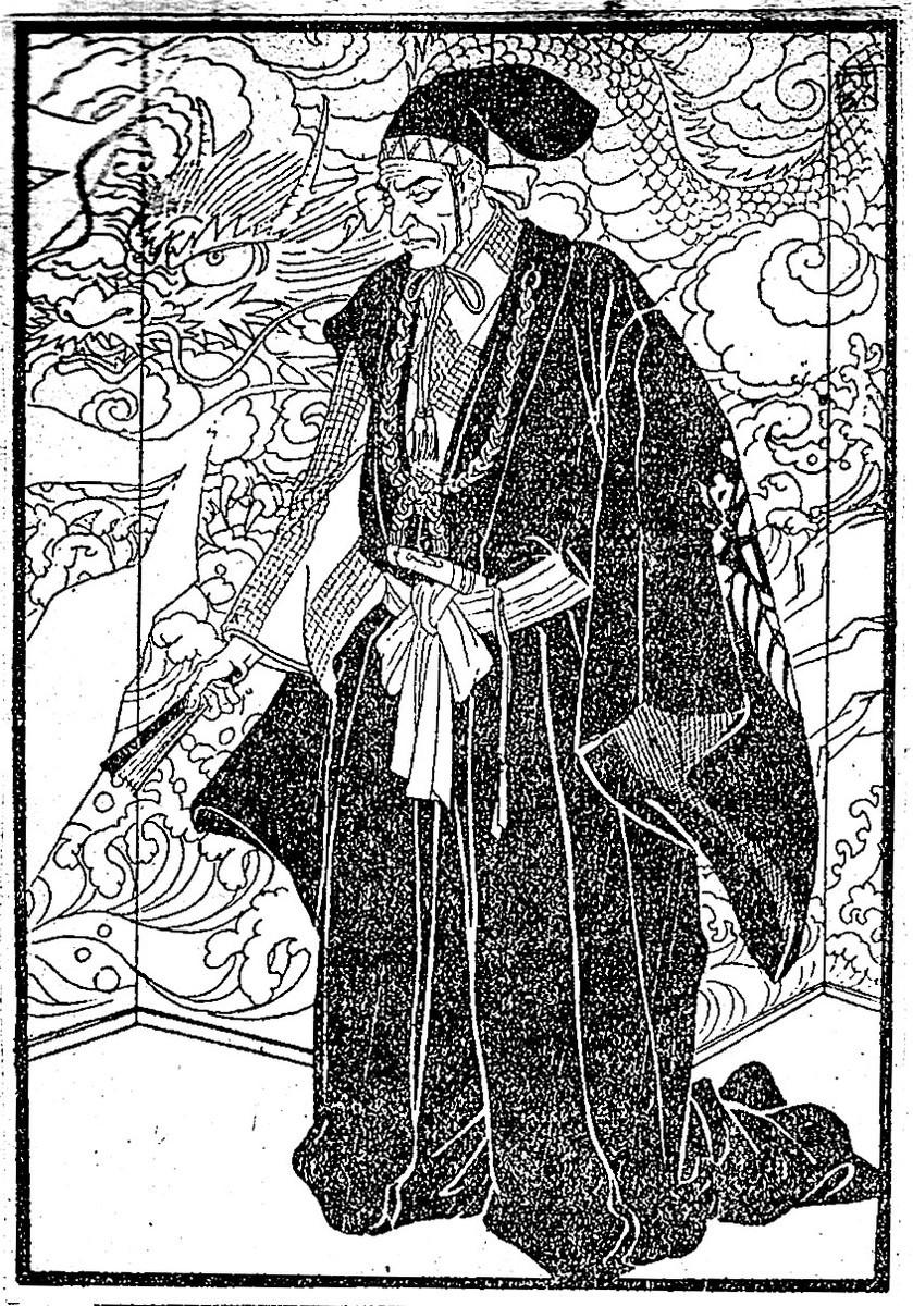 f:id:shinju-oonuki:20191014184009j:plain