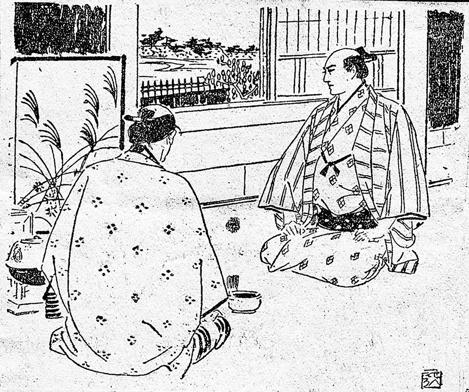 f:id:shinju-oonuki:20191014184101j:plain