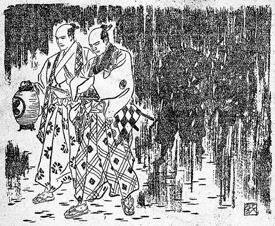 f:id:shinju-oonuki:20191014184308j:plain