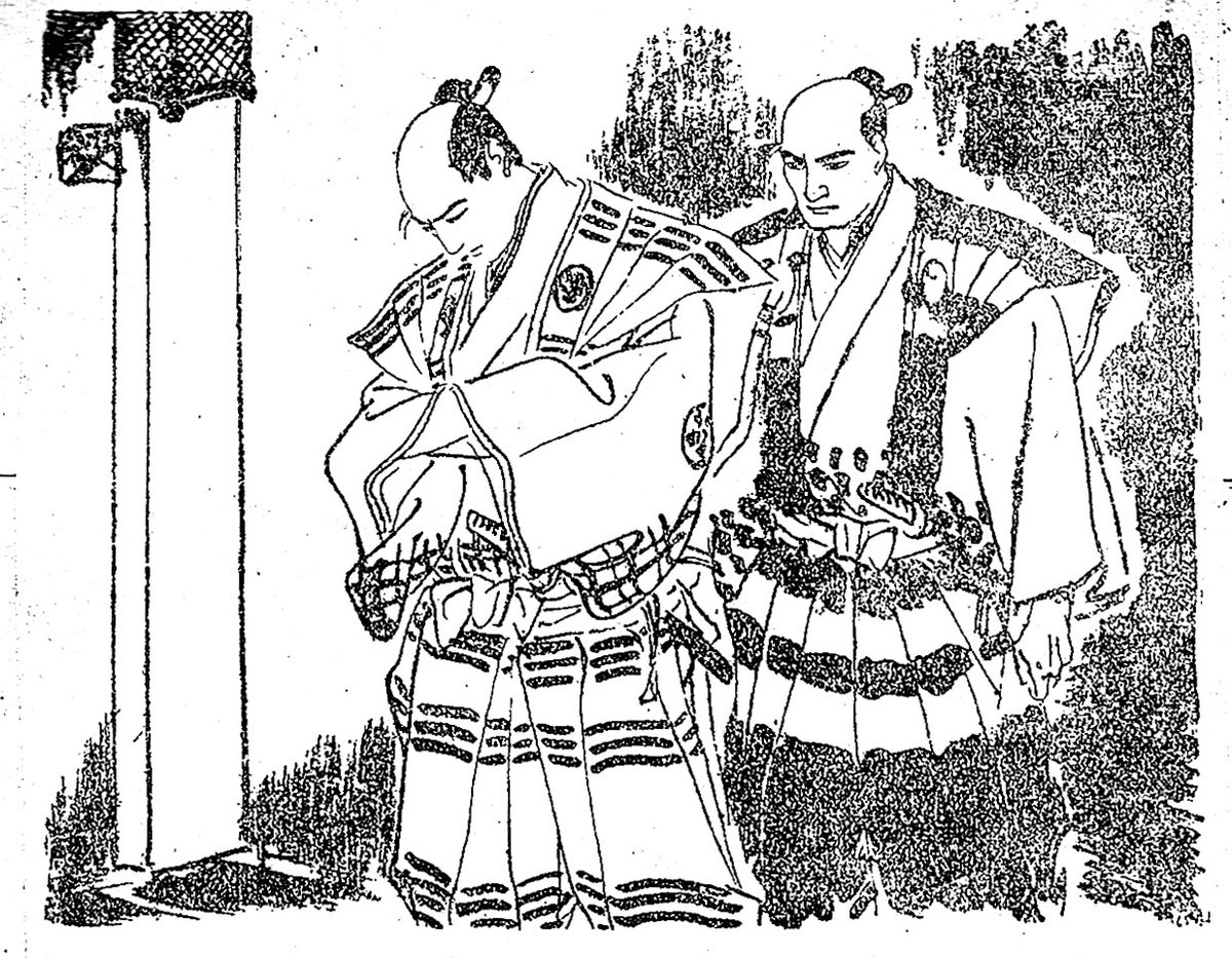 f:id:shinju-oonuki:20191014184342j:plain