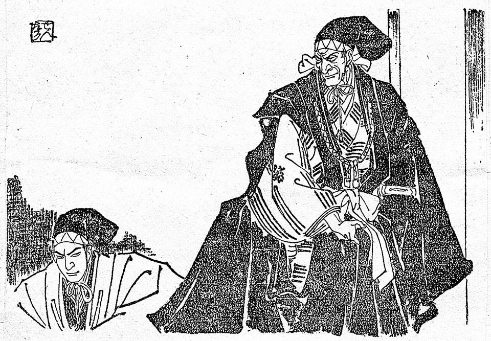 f:id:shinju-oonuki:20191014184919j:plain