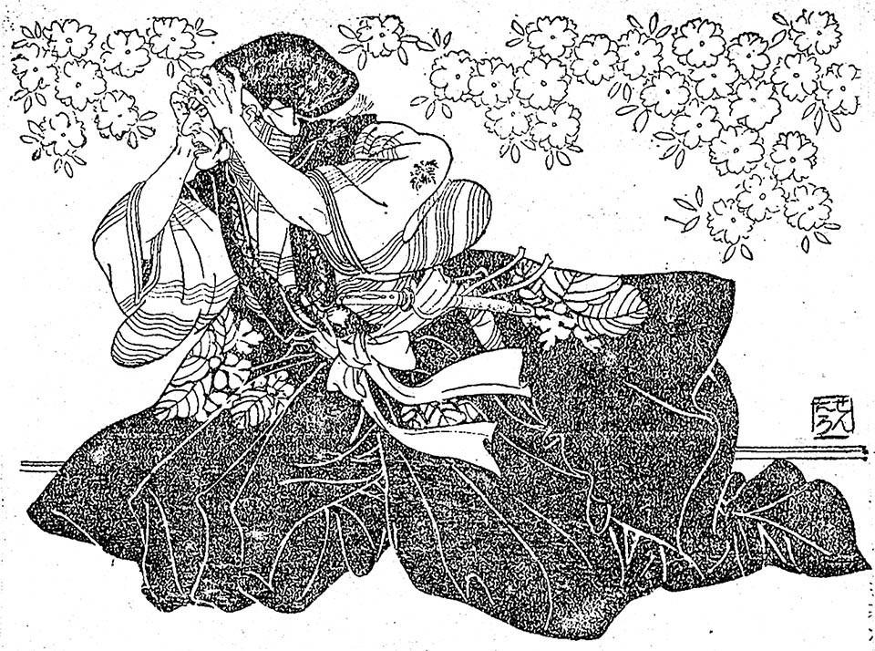 f:id:shinju-oonuki:20191014185004j:plain