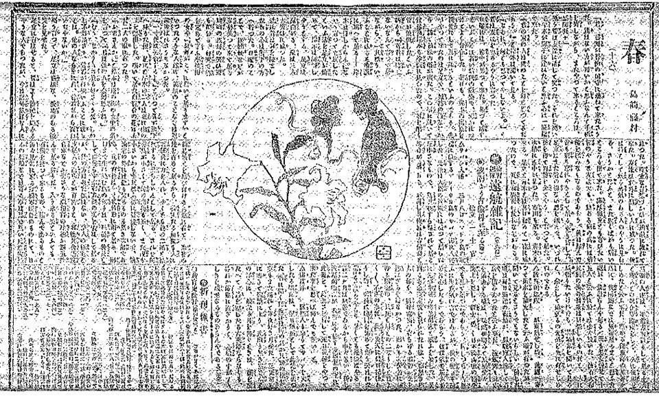 f:id:shinju-oonuki:20210816145019j:plain