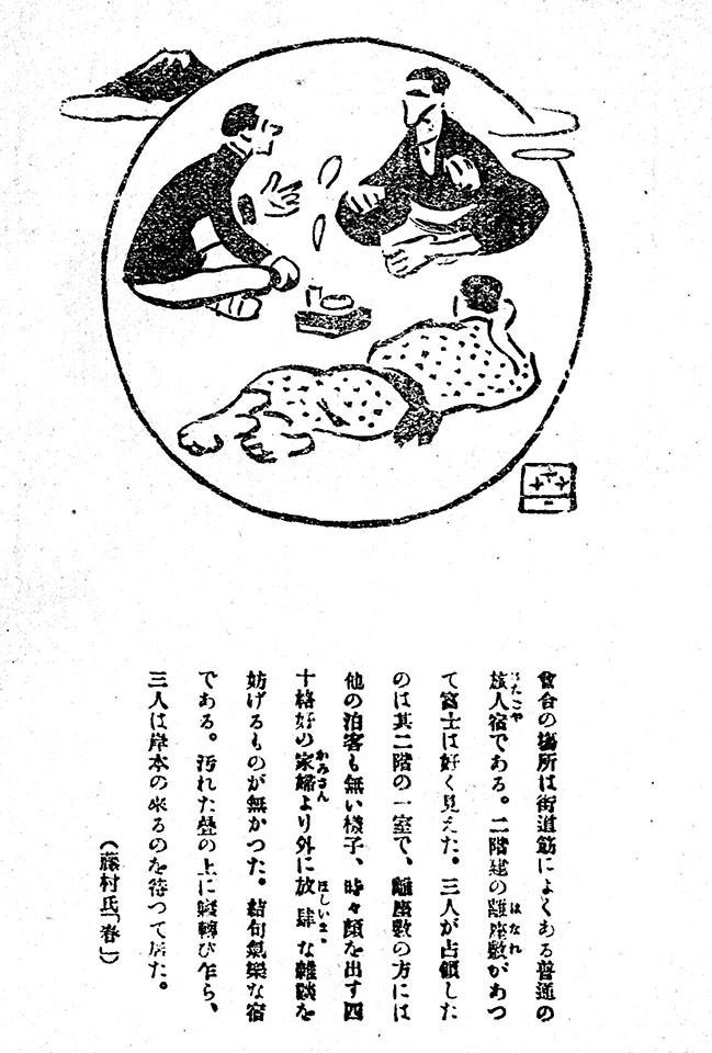 f:id:shinju-oonuki:20210816145110j:plain