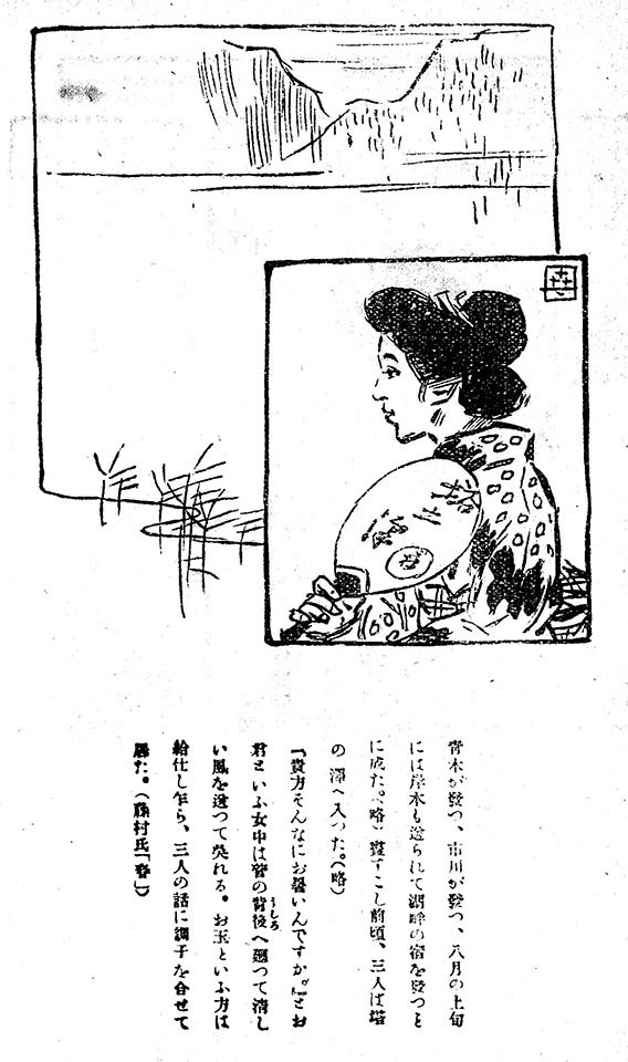 f:id:shinju-oonuki:20210816145209j:plain