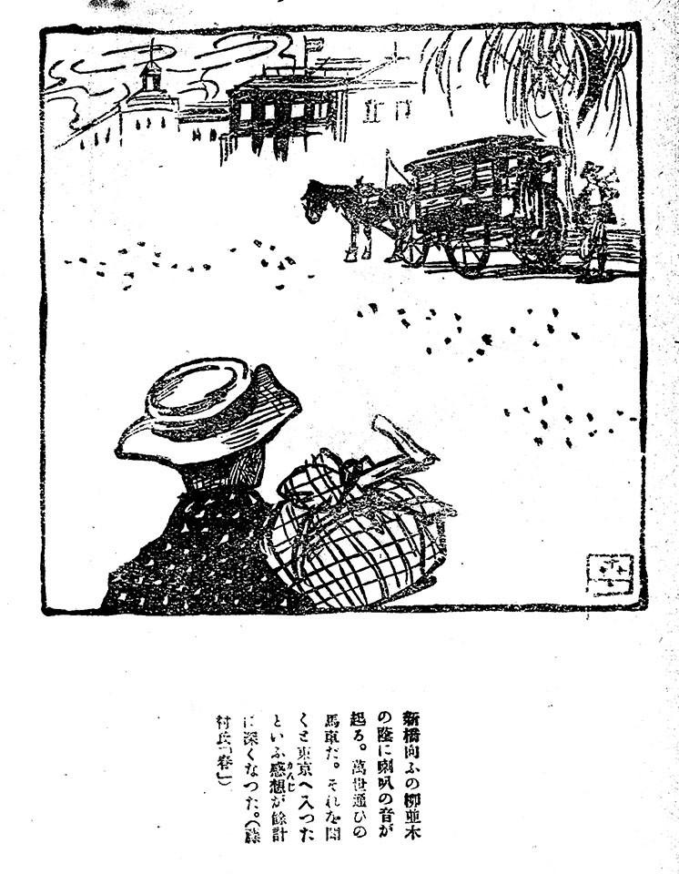 f:id:shinju-oonuki:20210816145337j:plain