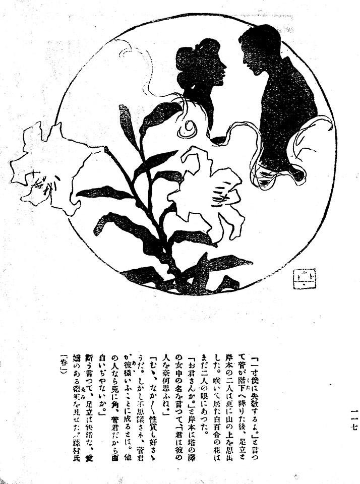 f:id:shinju-oonuki:20210816145403j:plain