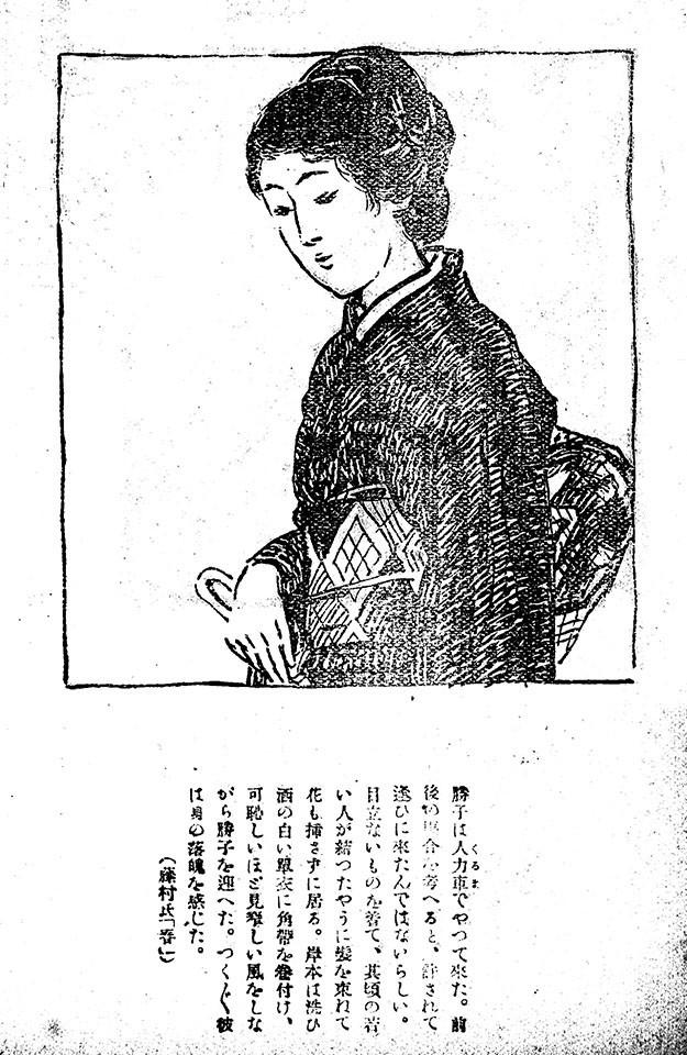 f:id:shinju-oonuki:20210816145431j:plain
