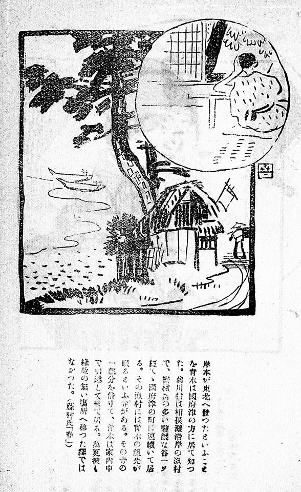 f:id:shinju-oonuki:20210816145505j:plain