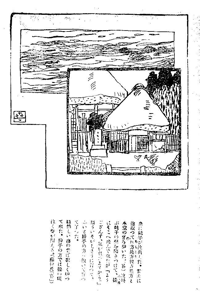 f:id:shinju-oonuki:20210816145534j:plain
