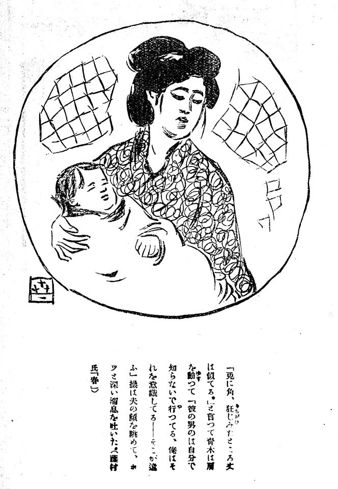 f:id:shinju-oonuki:20210816154551j:plain