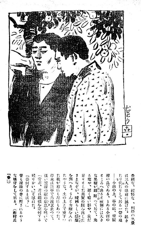 f:id:shinju-oonuki:20210816154635j:plain