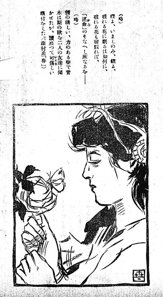 f:id:shinju-oonuki:20210816154707j:plain