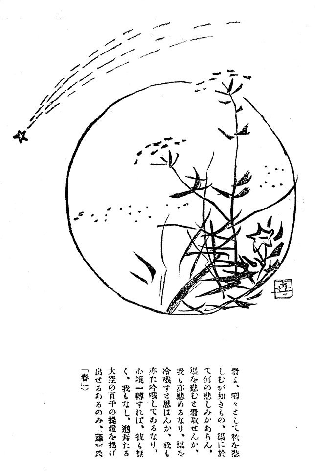 f:id:shinju-oonuki:20210816154807j:plain