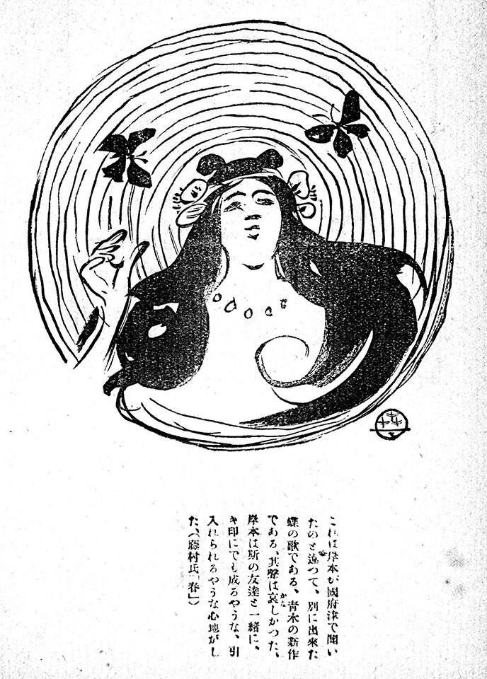 f:id:shinju-oonuki:20210816154843j:plain