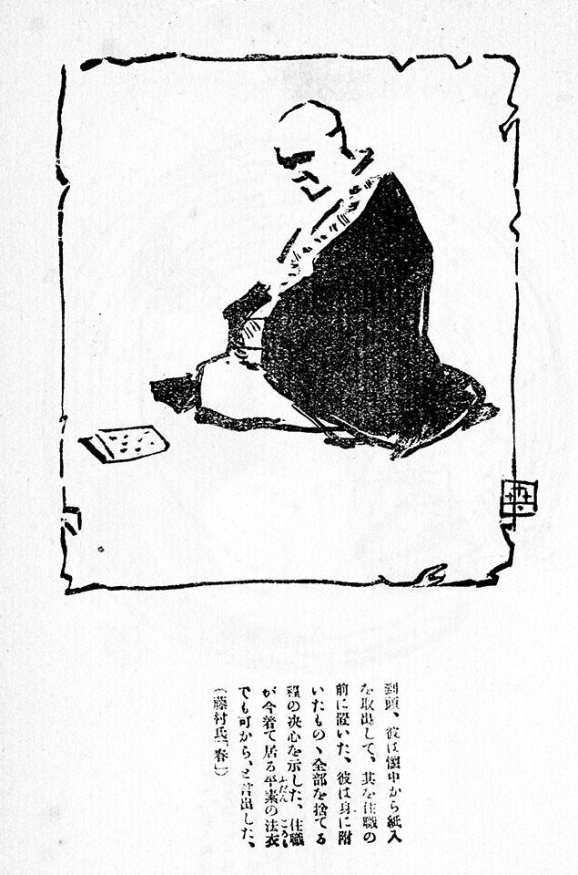 f:id:shinju-oonuki:20210816154919j:plain
