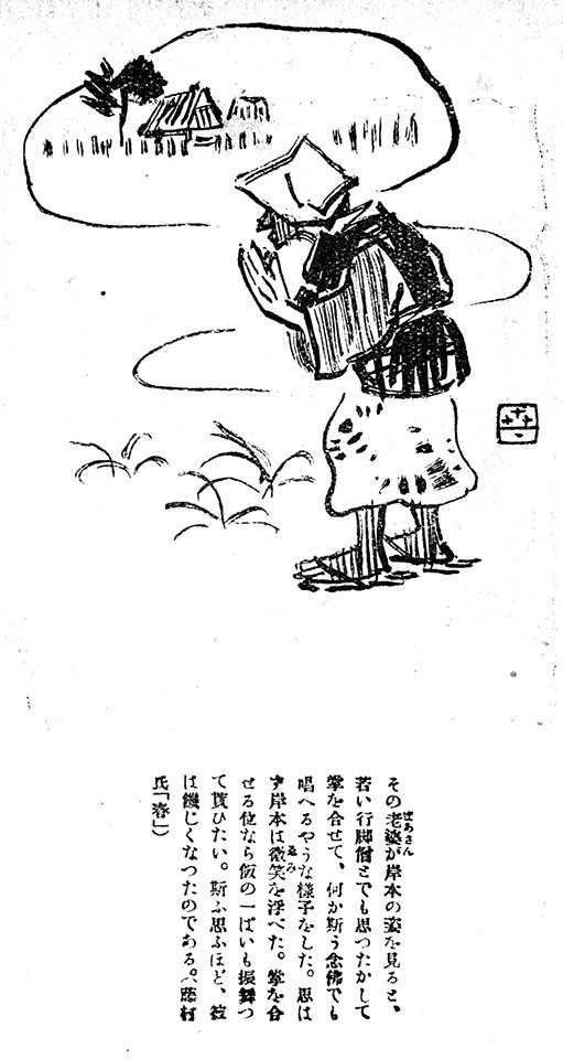 f:id:shinju-oonuki:20210816155003j:plain
