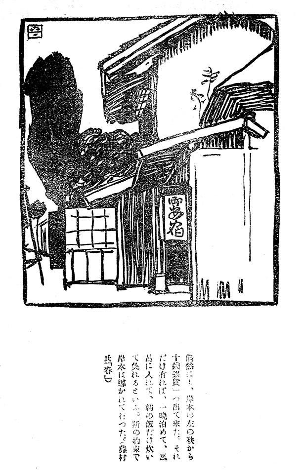 f:id:shinju-oonuki:20210816155134j:plain