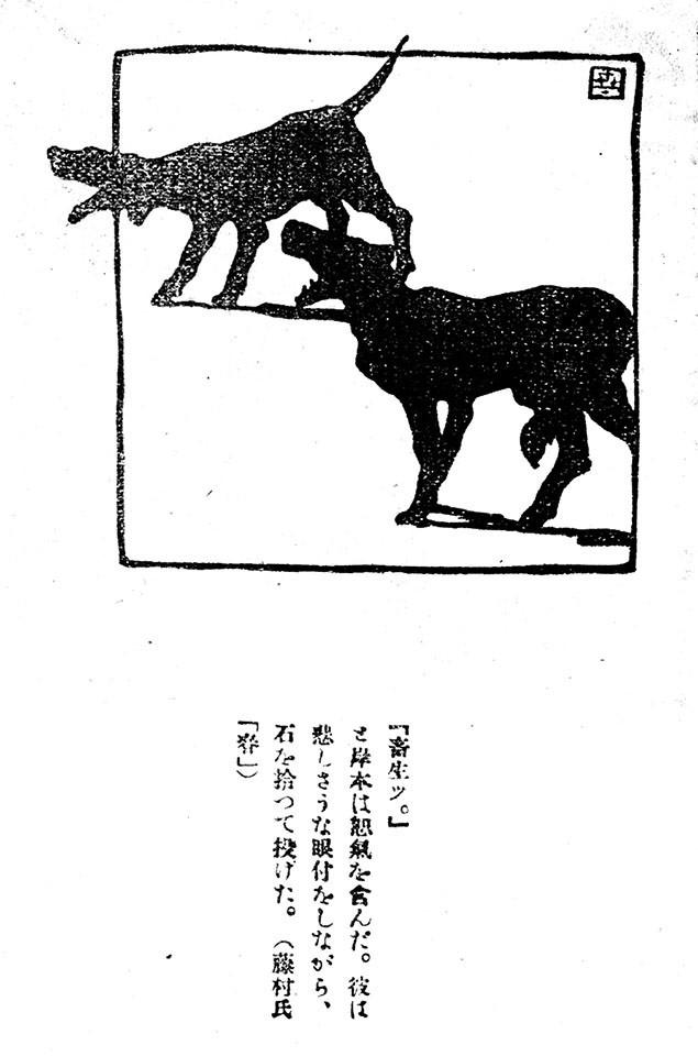 f:id:shinju-oonuki:20210816155206j:plain