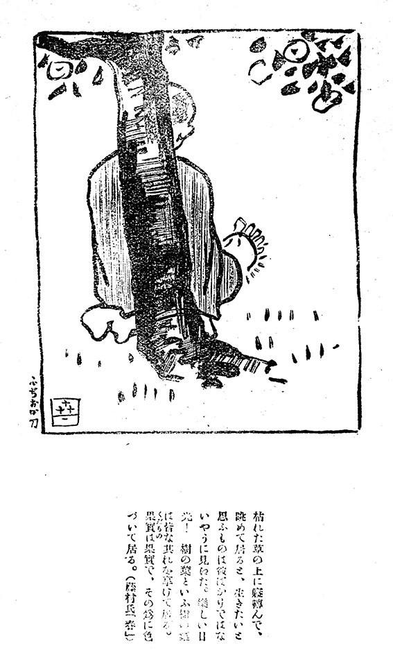 f:id:shinju-oonuki:20210816155239j:plain