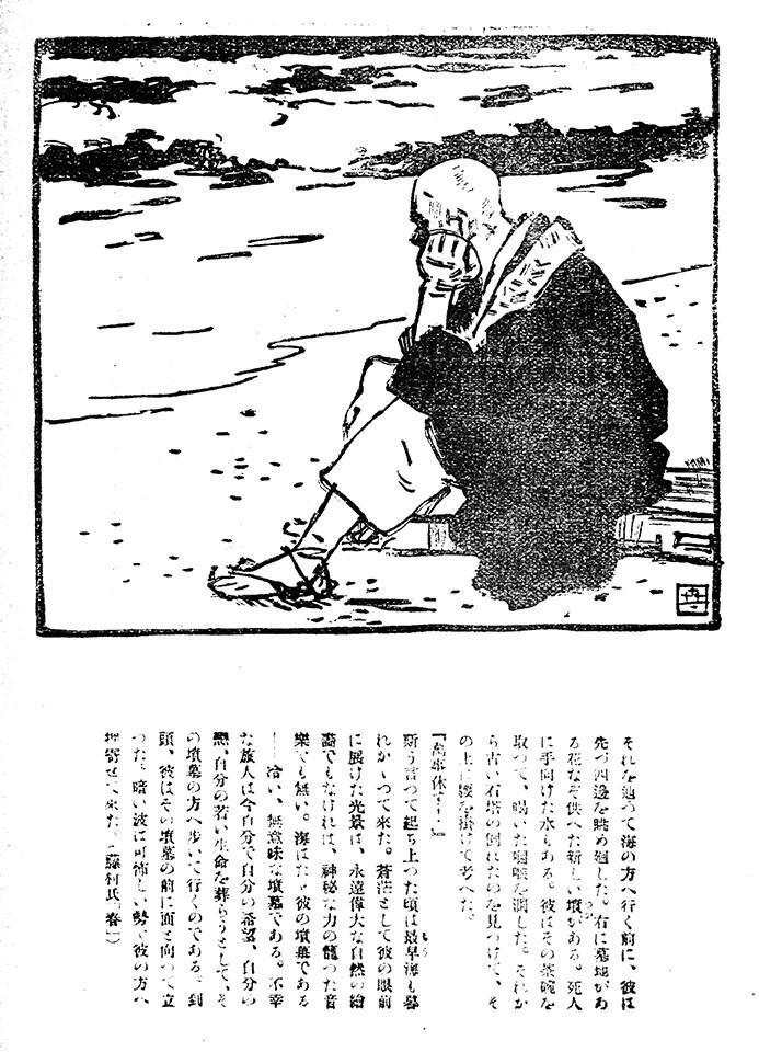 f:id:shinju-oonuki:20210816155351j:plain