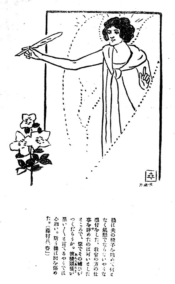 f:id:shinju-oonuki:20210816155427j:plain
