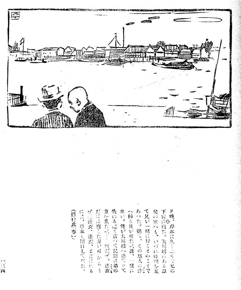 f:id:shinju-oonuki:20210816155455j:plain