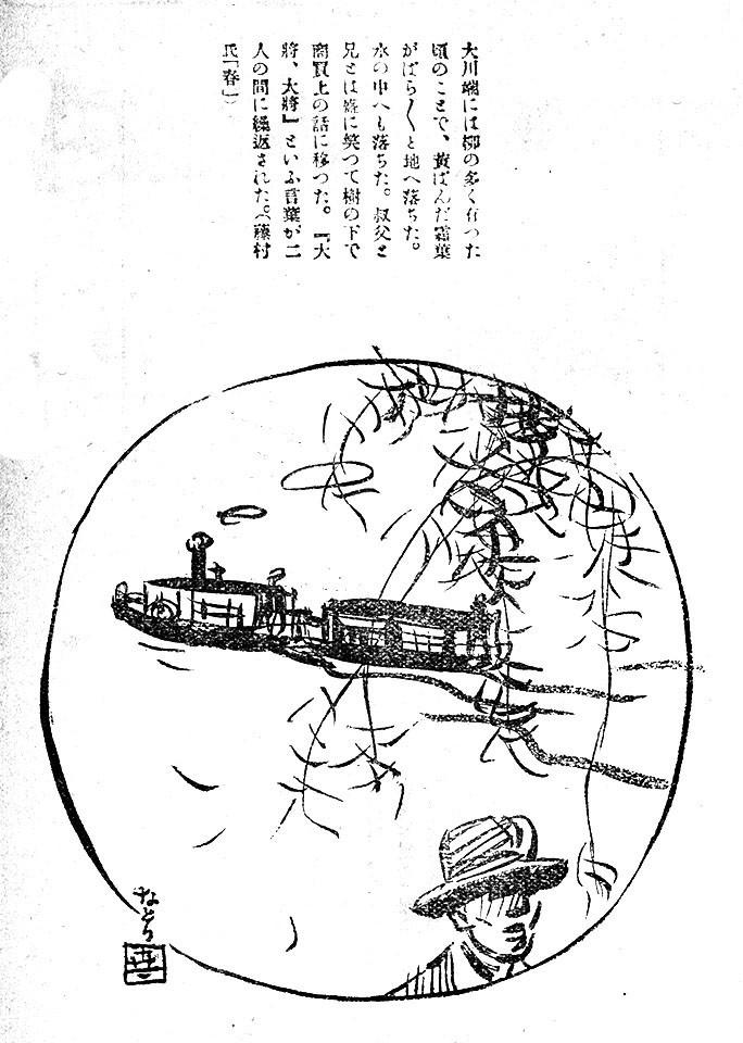 f:id:shinju-oonuki:20210816155536j:plain