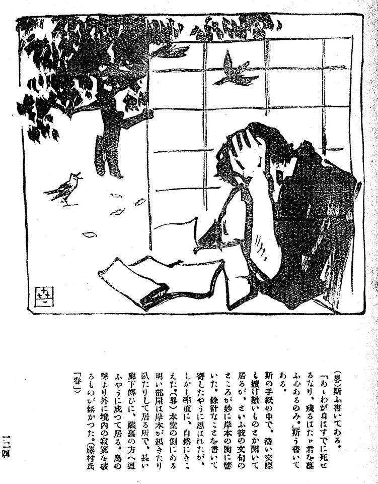 f:id:shinju-oonuki:20210816155844j:plain