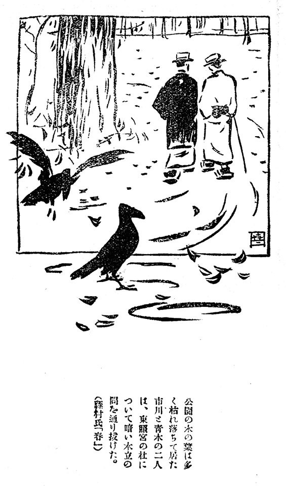 f:id:shinju-oonuki:20210817111558j:plain
