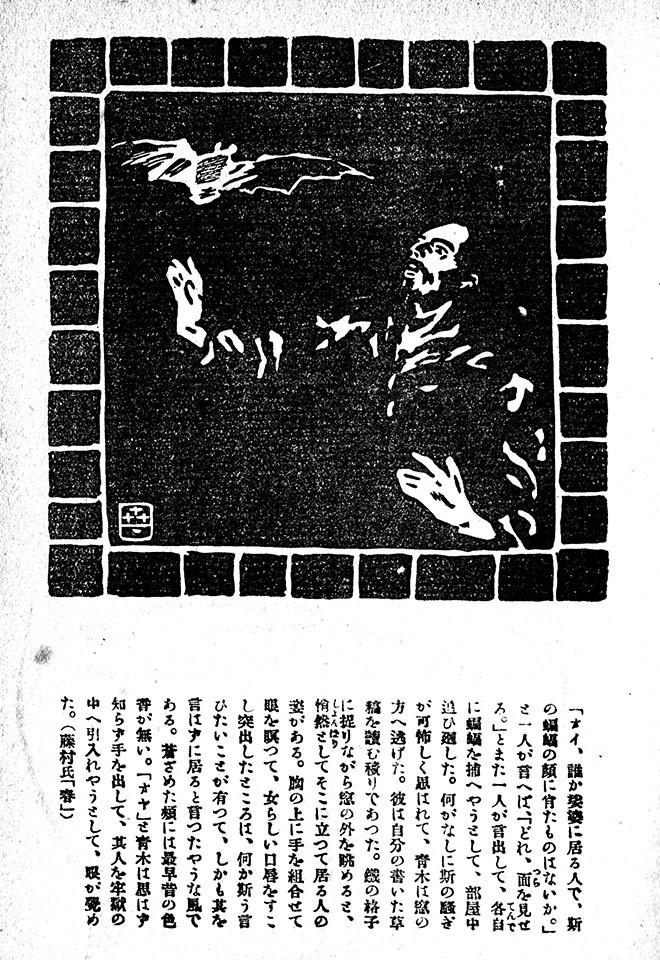 f:id:shinju-oonuki:20210817111636j:plain