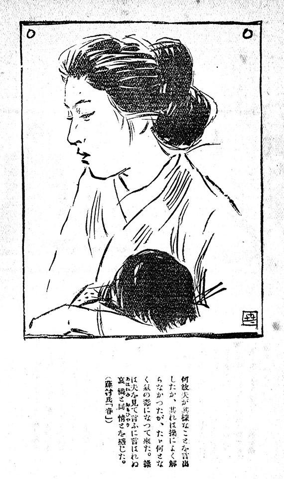 f:id:shinju-oonuki:20210819220105j:plain