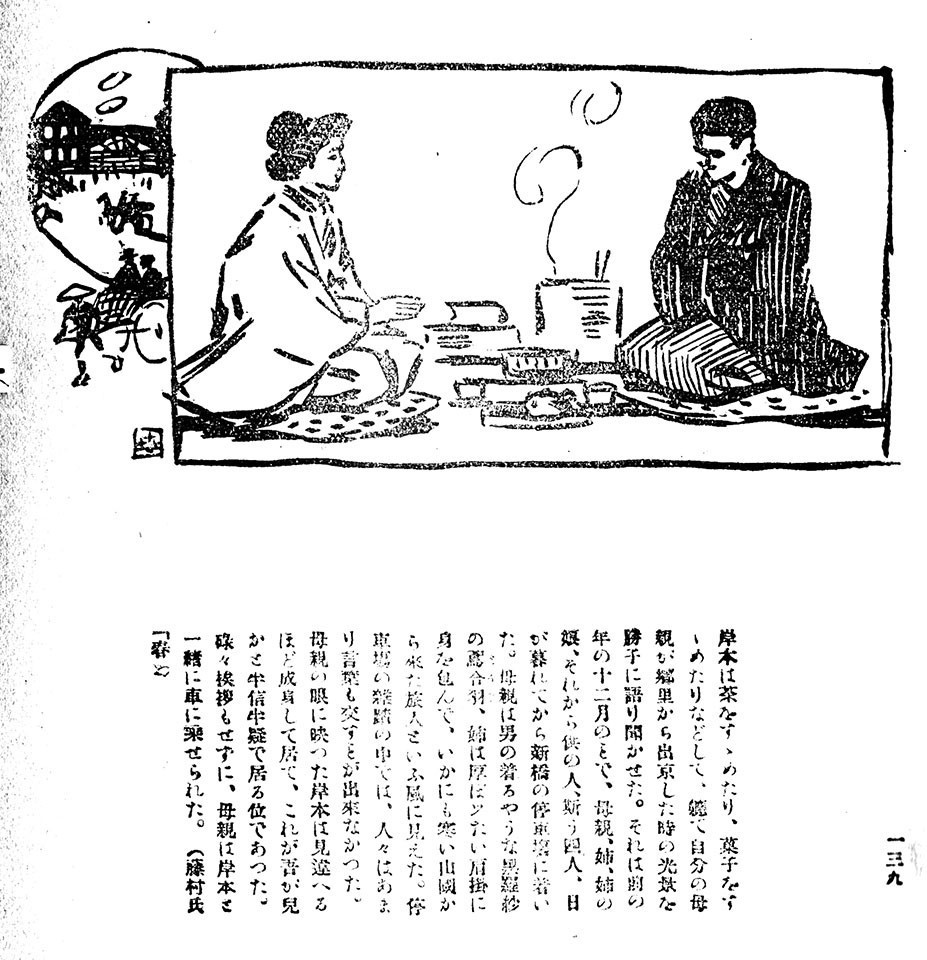 f:id:shinju-oonuki:20210819220256j:plain