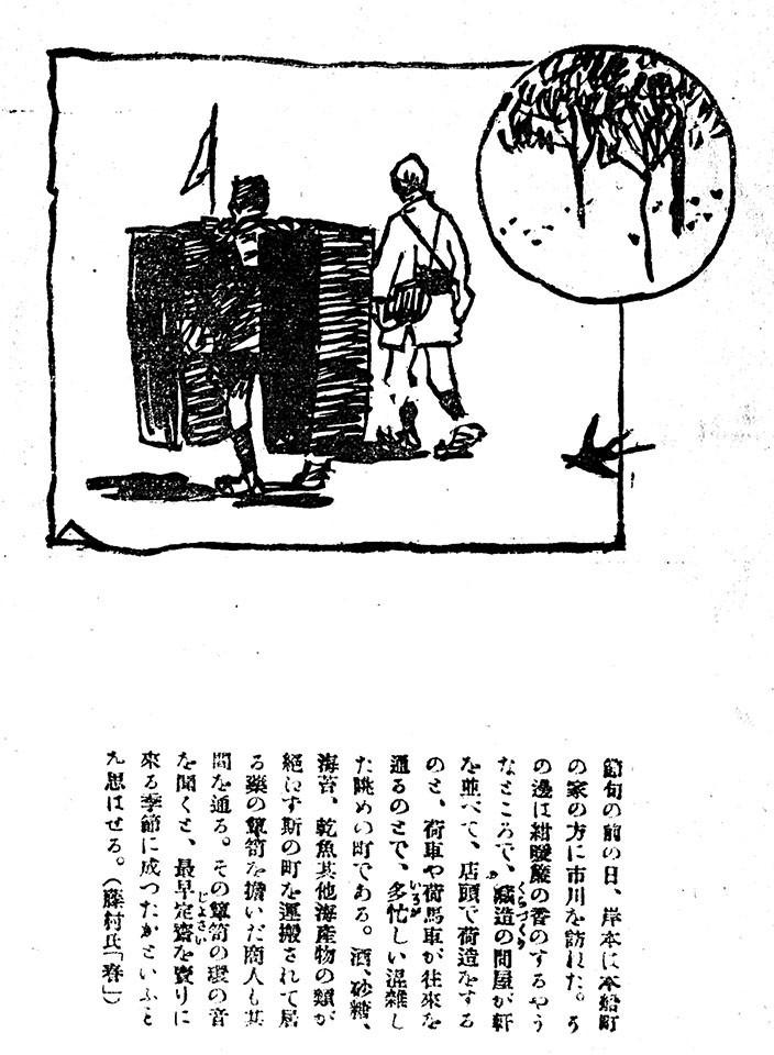 f:id:shinju-oonuki:20210819220357j:plain