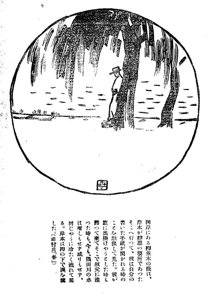 f:id:shinju-oonuki:20210819220511j:plain