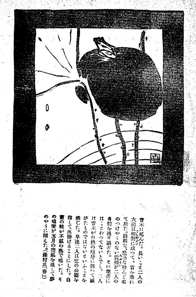 f:id:shinju-oonuki:20210819220602j:plain