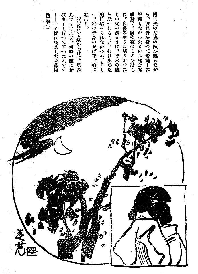 f:id:shinju-oonuki:20210819220643j:plain