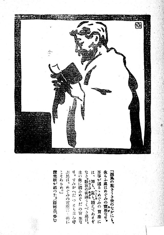 f:id:shinju-oonuki:20210819220719j:plain