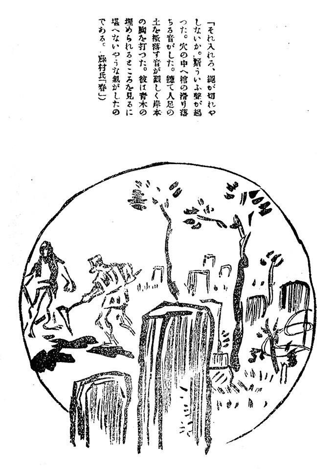 f:id:shinju-oonuki:20210819220809j:plain