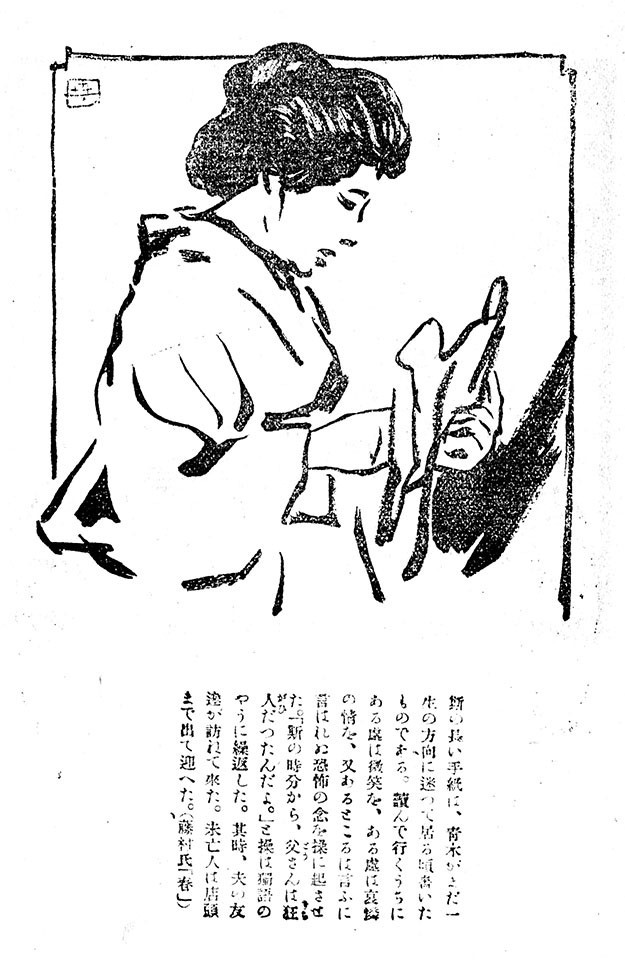 f:id:shinju-oonuki:20210819220854j:plain
