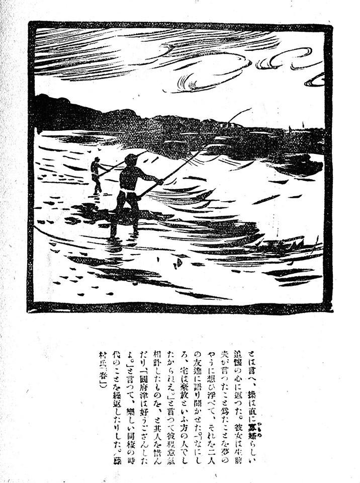 f:id:shinju-oonuki:20210819220938j:plain