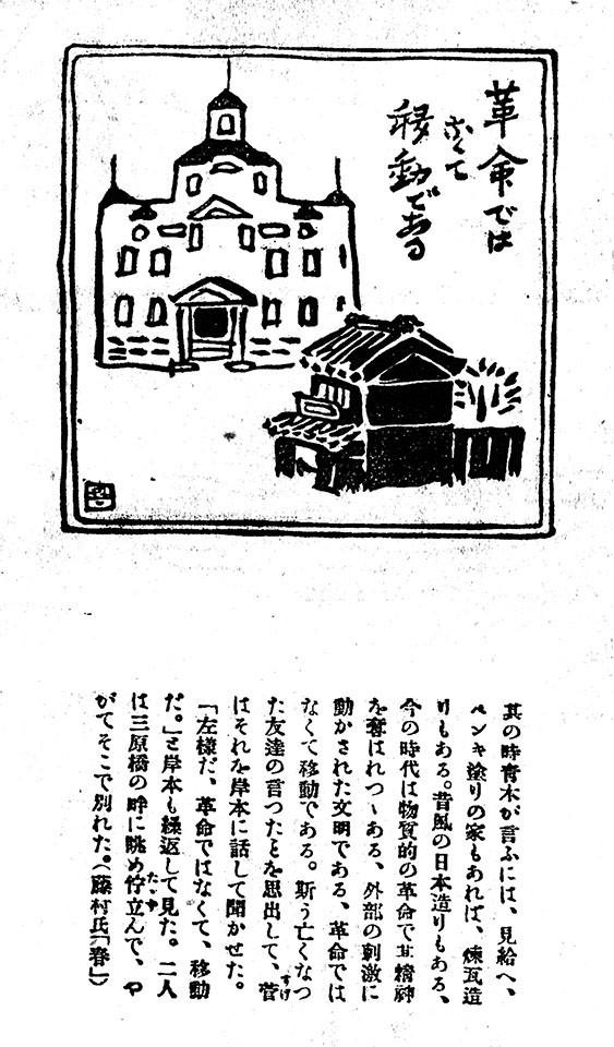 f:id:shinju-oonuki:20210819221021j:plain