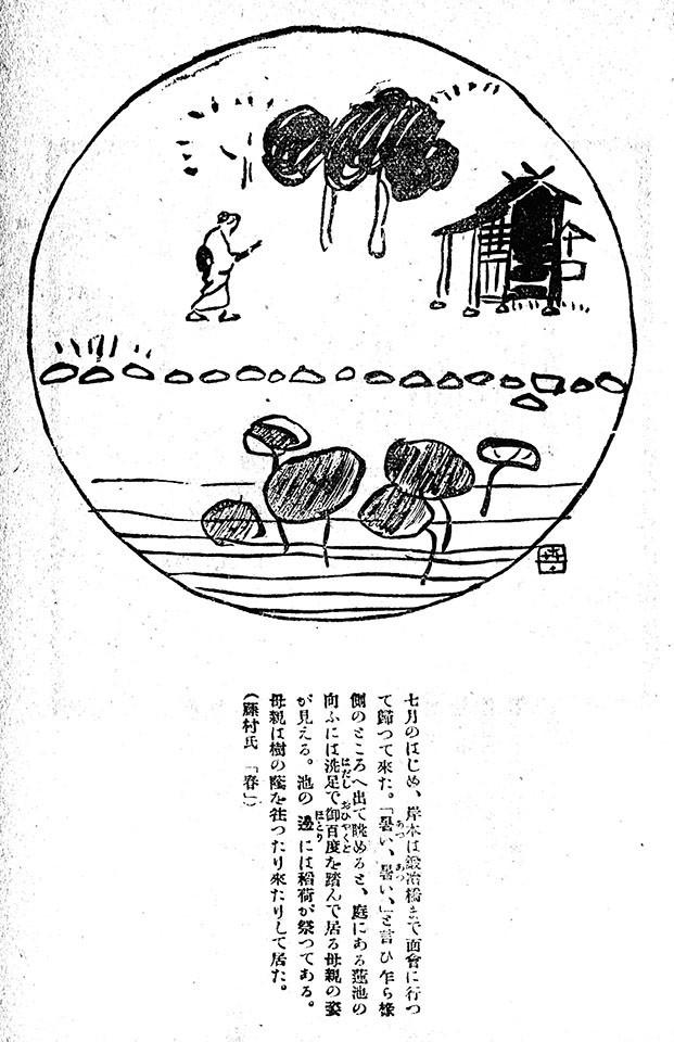 f:id:shinju-oonuki:20210819221055j:plain