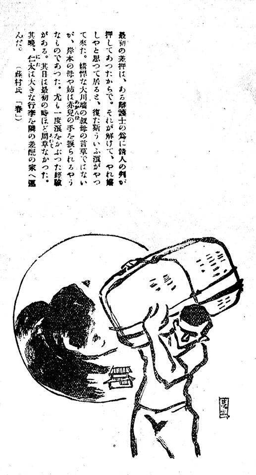 f:id:shinju-oonuki:20210819221152j:plain